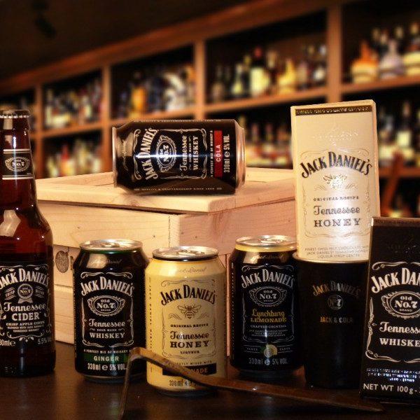 Bedna pro muže – Jack Daniel's malý BOX